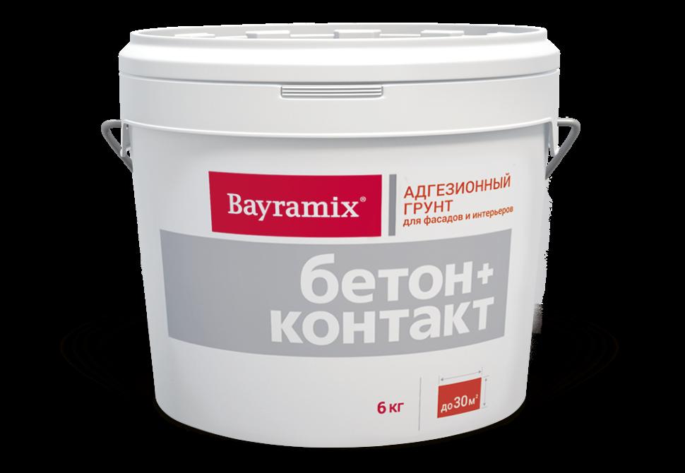купить грунт бетон контакт