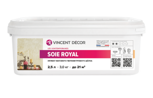 Vincent Decor Soie Royal / Винсент Декор Соие Роял декоративное перламутровое покрытие с эффектом матового шелка