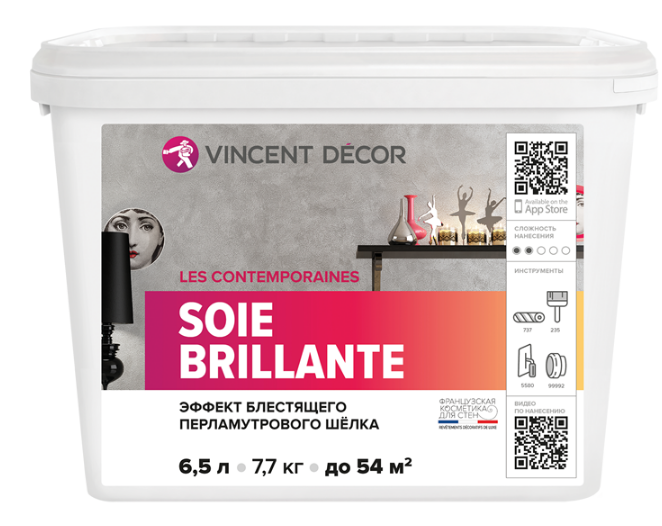 Vincent Decor Soie Brilliante / Винсент Декор Соие Бриллиант декоративное перламутровое покрытие с эффектом шелка